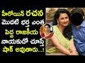 Unknown And Interesting Facts About Actress Rachana Banerjee | Tollywood Nagar