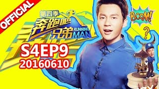 Nonton  Eng Sub Full  Running Man China S4ep9 20160610   Zhejiangtv Hd1080p   Ft  Na Ying  Song Xiaobao Film Subtitle Indonesia Streaming Movie Download