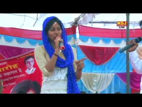 Video तू तो दिल की बात बता साली # Brand New Haryanvi Ragni 2016 # Suresh Gola ,Dinesha # NDJ Music download in MP3, 3GP, MP4, WEBM, AVI, FLV January 2017