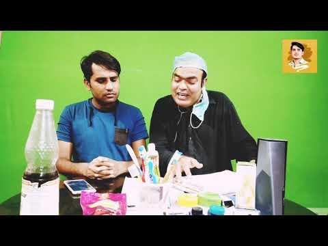 Doctor Patient|#Episode4| SherDil Gaho|Asif Pahor | Gamo
