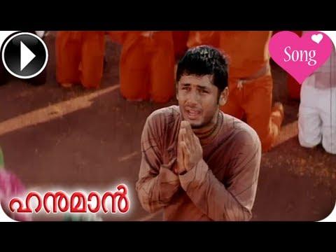 Sree Anjaneyam Video Song || Hanuman Tamil Movie || Nithin || Charmi || Arjun || [HD]