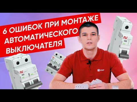 Видео pkv-16-4-exp EKF PROxima Пресс-клещи ПКВ-16-4 Expert