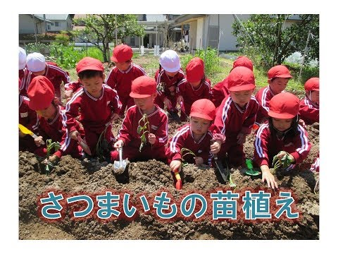 Hachiman Nursery School