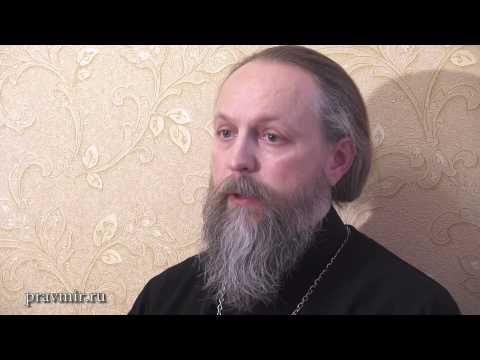 Отец Дмитрий Туркин. Как готовиться к Причастию на Страстной и Светлой седмицах (видео)