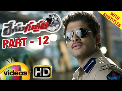 Race Gurram Telugu Full Movie w/subtitles | Allu Arjun | Shruti Haasan | Part 12 | Mango Videos