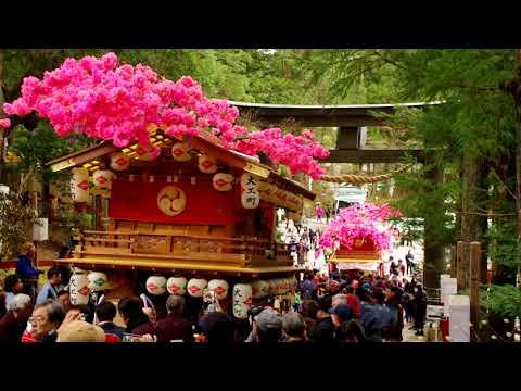 日光二荒山神社 弥生祭 「東西両町家体献備」境内繰込み