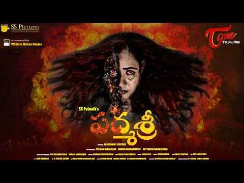 Padmasri | Telugu Latest Horror thriller Movie First Look Launch | SS Pictures | TeluguOne Cinema