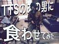 Download Lagu TTSのあの男にアメリカ軍レーション食わせてみた!!ミニ四駆ラボにて Mp3 Free