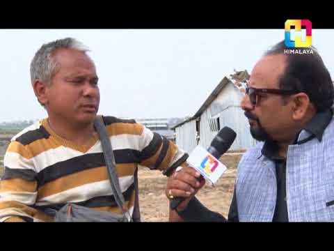 (Apno Nepal Apno Gaurab Episode 337 ( Differently able Pema Dorjee Tamang) - Duration: 23 minutes.)