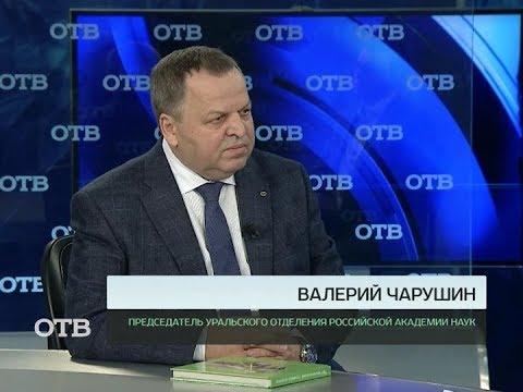 , title : 'Акцент с Евгением Ениным: Валерий Чарушин'