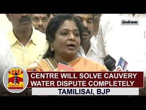 Centre-will-solve-Cauvery-Water-Dispute-completely-Tamilisai-Soundararajan-Thanthi-TV