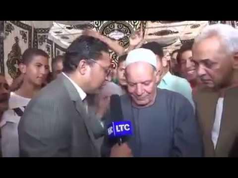 شاهد ما فعله ولي الدم وأهالي كفر الدوار مع مراسل برنامج حق عرب