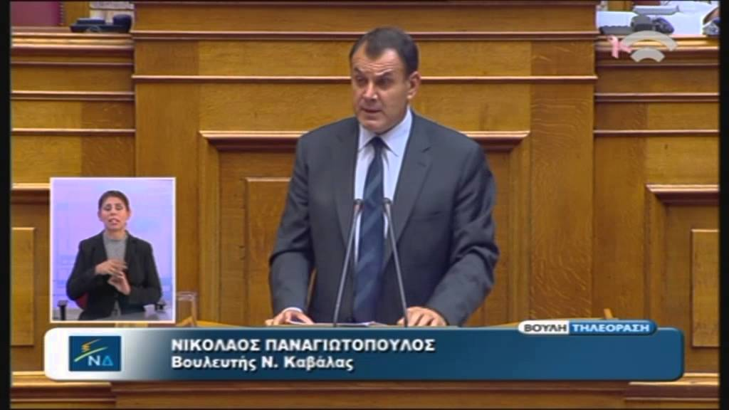 Πολυνομοσχέδιο: Ομιλία Ν.Παναγιωτόπουλου (Εισ.ΝΔ)(15/10/2015)