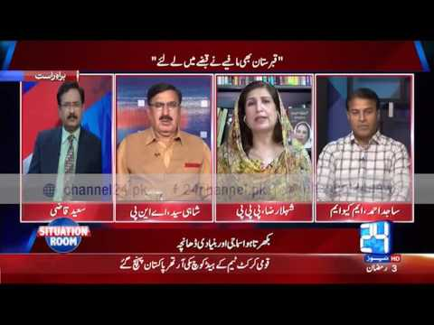 Situation Room 8th June 2016