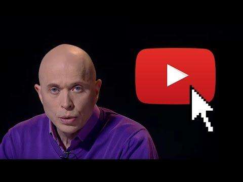 ДРУЖКО ШОУ - НОВАЯ ЗВЕЗДА ЮТУБ СЕРГЕЙ ДРУЖКО (видео)