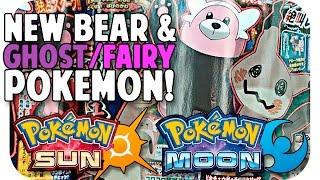 POKEMON SUN & MOON NEW BEAR + GHOST/FAIRY POKEMON! Thoughts + Ideas w/ TheKingNappy! by King Nappy