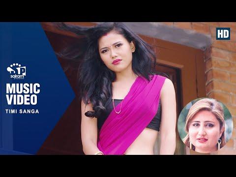 (Anju Panta | New Modern Song |  Timi Sanga | Ft.Mala Limbu Bipin 2075 | 2018 | - Duration: 4 minutes, 17 seconds.)