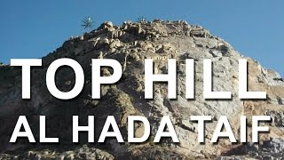Al Taif Saudi Arabia  city photos : Top Hill of Al Hada Taif Saudi Arabia