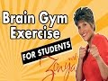 Brain Gym Exercise for Students