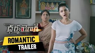 Video Dharma Yogi Movie Anupama Romantic Trailer | Dhanush ,Trisha ,Anupama MP3, 3GP, MP4, WEBM, AVI, FLV Maret 2018