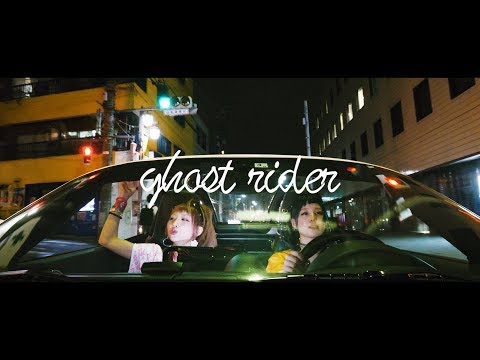 【MV】おやすみホログラム「ghost rider」 / OYASUMI HOLOGRAM [ghost rider]