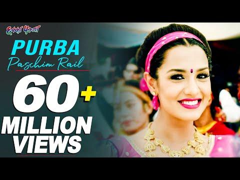 Purba Pashchim Rail by Rajan Raj Shiwakoti