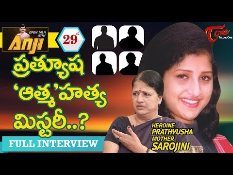 Heroine Prathyusha Mother Sarojini Exclusive Interview | Open Talk with Anji #29