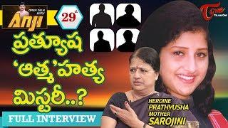 Heroine Prathyusha Mother Sarojini Exclusive Interview   Open Talk with Anji #29   Telugu Interviews
