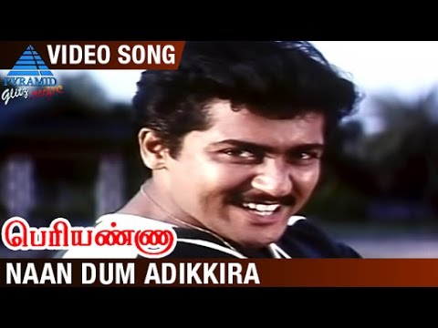 Video Periyanna Tamil Movie Songs | Naan Dum Adikira Video Song | Surya | Bharani | Pyramid Glitz Music download in MP3, 3GP, MP4, WEBM, AVI, FLV January 2017