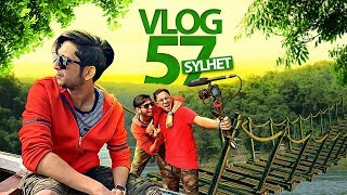 Download Video কিতা মাতরে সিলেটি | Sylhet | Tawhid Afridi | Vlog 57 | এখন আমি সিলেটি ফুয়া MP3 3GP MP4