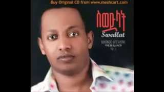 NEW Madingo Afework Ethiopian Music 2015