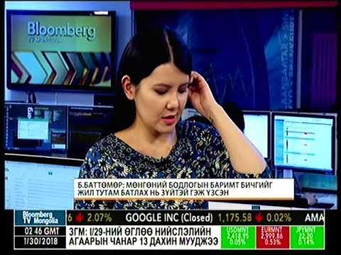 Б.Баттөмөр: Монголбанк эрсдэлд суурилсан хяналт шалгалтыг хийхээр болсон