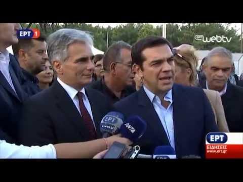 Δηλώσεις Πρωθυπουργού Αλέξη Τσίπρα από Λέσβο για προσφυγικό