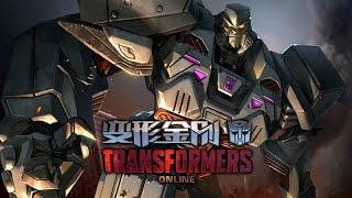 Видео к игре Transformers Online из публикации: [ChinaJoy 2016] Transformers Online официально анонсирован