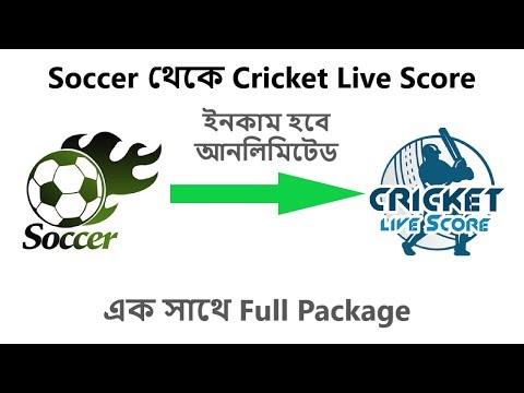 Soccer Change to Cricket Live Score. Full Update. Photo Review, Withdraw, Wallet,