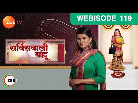 Service Wali Bahu - Episode 119 - July 13, 2015 -