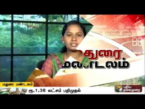 A-Compilation-of-Madurai-Zone-News-18-03-16-Puthiya-Thalaimurai-TV