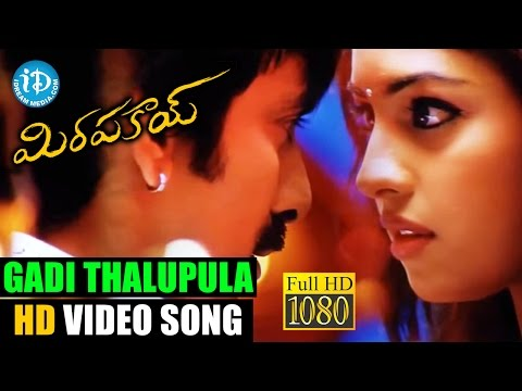 Mirapakay Movie HD Video Songs - Gadi Thalupula Song   Ravi teja   Richa Gangopadhyay   Deeksha Seth