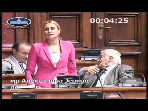 Александра Јерков на седници Скупштине о амандманима на измене Закона о високом образовању