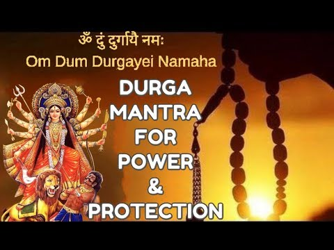 Durga - Om Dum Durgayei Namaha https://itunes.apple.com/us/album/durga-power-mantra/id723197285 http://www.cdbaby.com/cd/nipunaggarwal3 The Goddess Durga is said to ...
