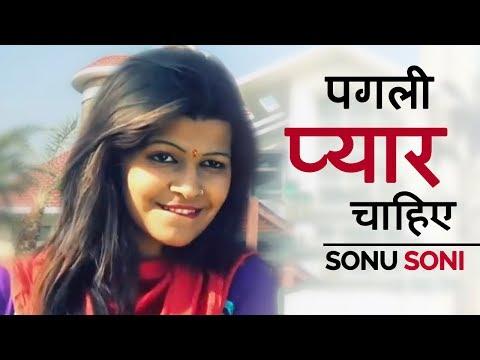 Video Pagli Pyar Chahiye - Sonu Kundu और Sonu Soni का गज़ब डांस | Haryanvi Songs | कसूता धाकड़ हरियाणवी गाना download in MP3, 3GP, MP4, WEBM, AVI, FLV January 2017