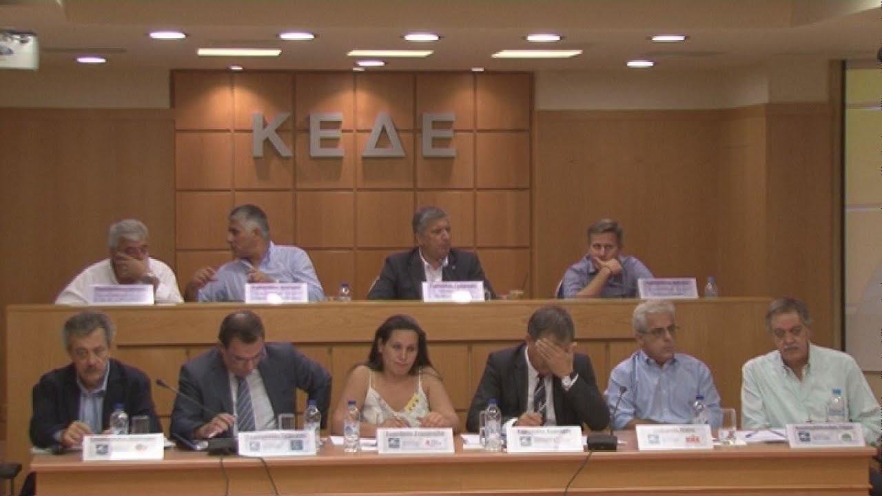 Debate στη Κ.Ε.Δ.Ε με θέματα Τοπικής Αυτοδιοίκησης