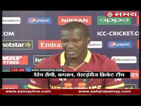 West Indies Cricket team captain statement before T20 World Cup final