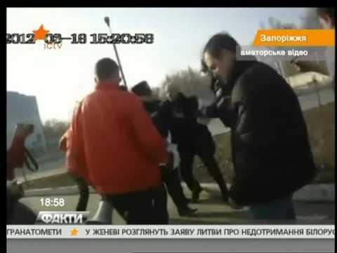 Дорожный контроль о драке с ГАИ. ICTV 19.03.12