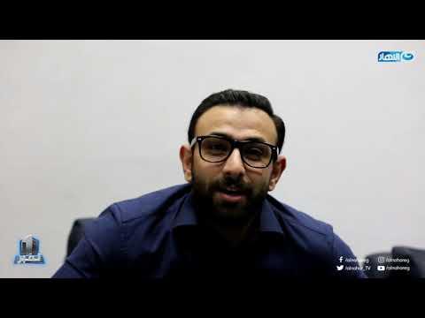 """إبراهيم فايق: انتظروا محمد صلاح في حلقة استثنائية من """"نمبر وان"""""""