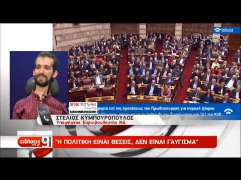 Συνέχεια της κόντρας για τη δήλωση Πολάκη | 24/04/19 | ΕΡΤ