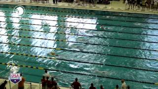 Women's 400m Individual Medley A Final - 2012 YMCA Long Course National Championships