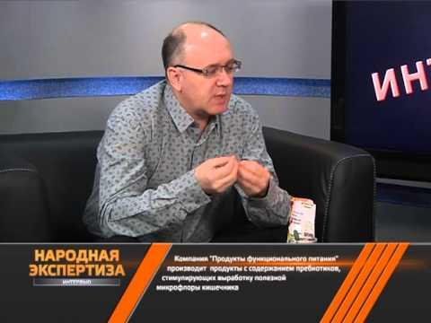 Народная экспертиза / Пребиотики