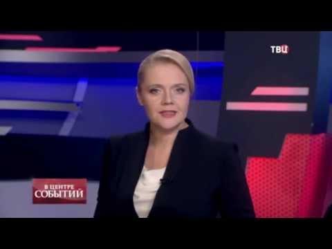 Древние Укры выкопали Чёрное море что бы мыться и стирать - DomaVideo.Ru