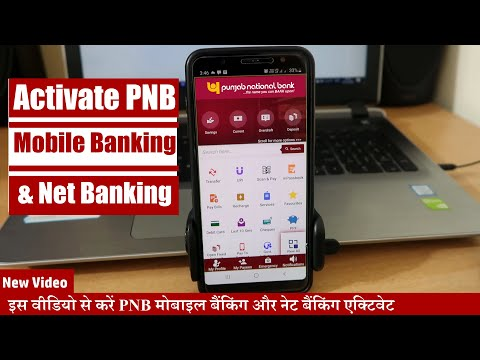 PNB Mobile Banking and PNB Net Banking Registration With One Video